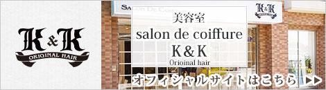 salon de coiffure K&K