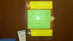 DSC_0005_2.jpg